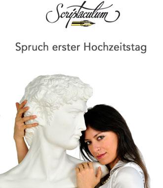 | Scriptaculum